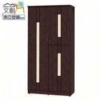 【文創集】妮可 環保3尺南亞塑鋼三開門高鞋櫃