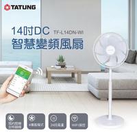 【TATUNG 大同】14吋DC智慧WIFI變頻風扇(TF-L14DN-WI)