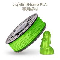 【XYZprinting】PLA NFC 600g 螢光綠