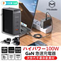 【麥多多 Mcdodo】GaN 100W 氮化鎵充電器(Type C/USB 三孔PD快充)