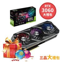 華碩 ROG-STRIX-RTX3060-O12G-GAMING 顯示卡 【三品大禮包 (顯示卡+主機板+CPU)】