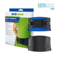 【Actimove】調整型護腰(醫療級輕量型護腰 全面啟動系列 透氣護腰 醫療護腰)
