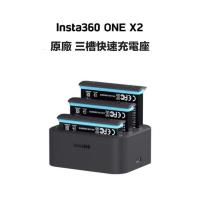 全新現貨 原廠 INSTA360 ONE X2 智能充電器【eYeCam】快速充電器 三槽充電器 三充 原廠電池 鋰電池