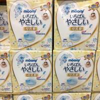 Costco好市多代購 moony 母乳墊 144片入 溢乳墊片 滿意寶寶 日本 溢乳墊 滿意寶寶