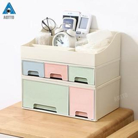 【AOTTO】馬卡龍化妝品收納盒 組合抽屜盒(桌上收納盒 文具收納 抽屜盒)