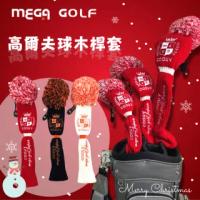 【MEGA GOLF】俏皮毛球高爾夫球桿套 1.3.5.UT木桿套 桿頭套(可愛球桿套 推桿套鐵桿套子帽套 聖誕節)
