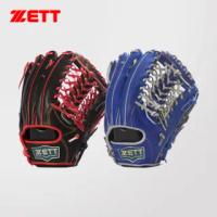 【ZETT】330系列棒壘開指手套(BPGT-33037)