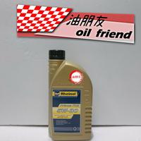 -油朋友-  swd 德國萊茵 全合成機油 toyota 車系專用