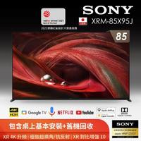 【SONY 索尼】BRAVIA 85型 4K Full Array LED Google TV 顯示器(XRM-85X95J)