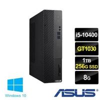 【ASUS 華碩】H-S500SA i5-10400 雙碟獨顯電腦(i5-10400/8G/1TB+256 SSD/GT1030 2GB/W10)