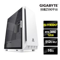 【NVIDIA】i9八核{荒谷尊爵}RTX3060獨顯水冷電玩機(i9-11900KF/技嘉Z590/16G/512G_SSD/RTX3060-12G)