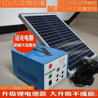 發電機 小型光伏發電系統太陽能電池板發電系統家用全套太陽能發電機戶外 萬聖節狂歡