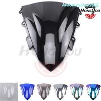 【免運】CBR500R 16-17-18年 摩托車擋風玻璃 前風擋 擋風鏡 導流罩