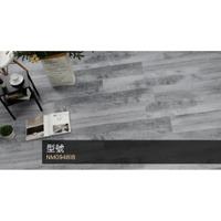 現代精選2mm塑膠地磚系列~ 超耐磨系列 耐磨層全新加厚30條  方塊地板  台中塑膠地板 《台中市免運費