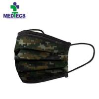 MEDTECS美德醫療 美德醫用口罩(未滅菌) 豪迷彩 一盒10入 免運費