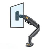 【現貨】17-30吋 電腦螢幕支撐 螢幕支架 桌上螢幕支架 (NB-F80) 2021年新款(正方鎖板)