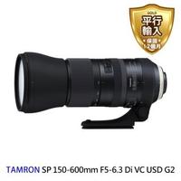 【Tamron】A022 SP 150-600mm F5-6.3 Di VC USD G2 望遠變焦鏡(平行輸入)