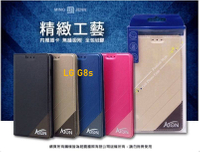 ATON 鐵塔系列 LG G8s 手機皮套 隱扣 側翻皮套 可立式 可插卡 含內袋 手機套 保護殼 保護套