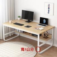 120X60公分 U型鋼平面電腦桌(/書桌/辦公桌/學生桌/工作桌/長桌)