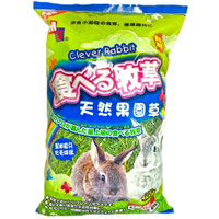 【萌洲】提摩西草/牧草/兔子天竺鼠牧草