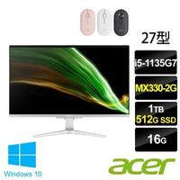 【送羅技美型無線滑鼠】Acer Aspire C27-1655 27型 AIO液晶電腦(i5-1135G7/16G/1T+512G SSD/MX330-2G/W10)