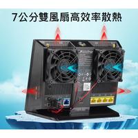 【現貨】華碩 RT-AC68U AC86U AC88U AC5300 R6300 無線路由器散熱風扇 USB静音風扇