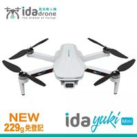 【意念數位館】Ida drone-yuki Mini 意念空拍機 (雙電版+收納包)