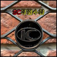 【SC 車殼小舖】光陽 Many100/110,魅力100/110,LOGO,面板小蓋,K標,黑色,原廠全新