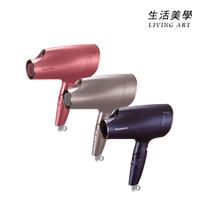 嘉頓國際 國際牌 PANASONIC【EH-NA0E】吹風機 極潤奈米水離子 速乾 防靜電 負離子 頭皮模式