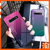 三星 Note10手機殼Note10+保護套S10 S10+ S10e 極光漸變玻璃殼  全包邊防刮背玻璃背板