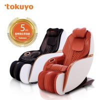 【tokuyo】mini 玩美椅 Pro 按摩沙發按摩椅 TC-297(皮革五年保固/ TC-296升級版)