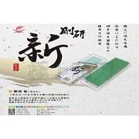 【極上和刀】NANIWA 蝦牌 磨刀石 超級陶瓷 究極砥石 SS系列 日本進口磨刀石