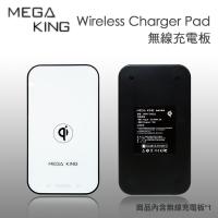MEGA KING 無線充電板/Samsung NOTE 4/3/S4/S5/S6/S6 edge/S6 Edge+/Nokia Lumia 1020/1520/930/925/LG G4/G3/ASUS PadFone S/SONY Xperia Z3/iPhone 8/8 Plus/iPhone X