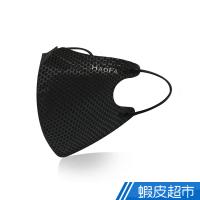 HAOFA x MASK 3D 氣密型立體口罩 -黑色成人款 (50入/盒) MIT  現貨 蝦皮直送