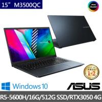 【ASUS 華碩】VivoBook Pro M3500QC 15吋OLED輕薄筆電-藍(R5-5600H/16G/512G SSD/GeForce RTX3050 4G/W10)