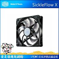 Cooler Master 酷馬 12CM 無光 九葉鐮刀扇 R4-SXNP-20FK-A1(4719512041925)