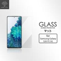 【Metal-Slim】Samsung Galaxy S20 FE 5G(9H鋼化玻璃保護貼)