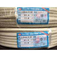 太平洋電線電纜2.0MM白扁線
