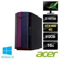 【ACER +24型IPS護眼螢幕】NITRO N50-610 i7 電競電腦(i7-10700/16G/512G SSD+2TB/GTX1650 4G/W10)