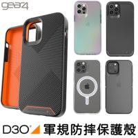 【英國 Gear4 】iPhone12 Pro Max|黑科技 軍規防摔手機殼 D30 手機殼 保護殼  抗菌