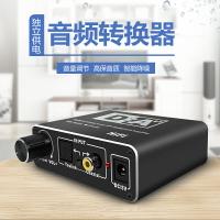 高保真數字光纖同軸轉音頻轉換器SPDIF電視轉3.5左右耳機接頭