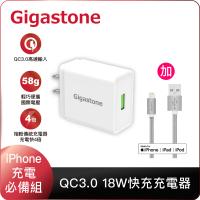 【Gigastone 立達國際】QC3.0快充充電器+鋁合金Apple Lightning編織充電傳輸線(iPhone 12/11必備充電組)