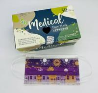 上好生醫 成人醫療口罩 (紫耀聖誕) 30入/盒 043193《全月刷卡累積滿$3000賺5%回饋》