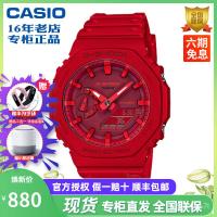 卡西歐手錶男gshock農家橡樹運動迷彩電子錶GA-2100/SU-1A1/4A/3A