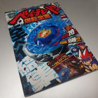 --玩具快克--TAKARA 戰鬥陀螺 鋼鐵世代 WBBA 公式書 爆轉全集 日文版 陀螺圖鑑 現貨