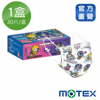 【MOTEX 摩戴舒】醫用口罩 變型金剛 兒童款(搖滾版 獨家授權 共30入)