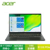 【福利品】acer Swift5 SF514-55GT-53NK 迷霧綠 宏碁獨顯超輕薄觸碰筆電/i5-1135G7/MX350 2G/16G/512G PCIe/14吋觸碰 FHD IPS/W10