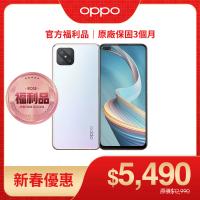 【OPPO】福利品 Reno4 Z 8+128G 6.5吋 5G四鏡頭手機(薰香白)