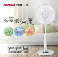 淘禮網   【SANLUX台灣三洋】14吋DC直流馬達電風扇EF-1403DS