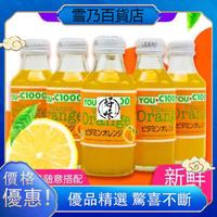 (雪乃)限時特價 【💥印尼C1000飲料💥】印尼進口優吸YOU C1000檸檬味